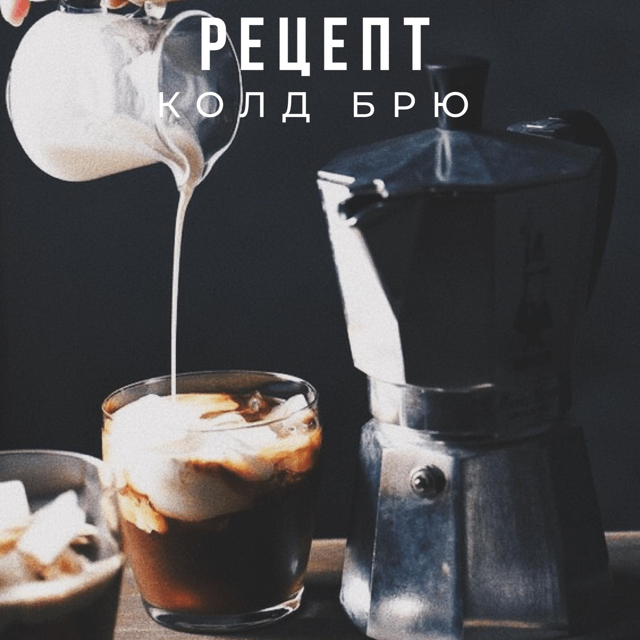 кофе с абрикосовым наполнителем